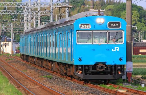 2011_05_16_kengaku_satoshi001.jpg
