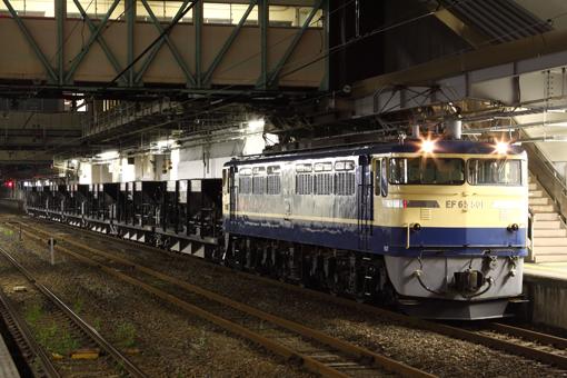 2011_05_17_kiyomiya_mihiro001.jpg