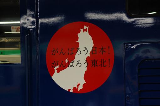 2011_05_20_mori_kohei002.jpg