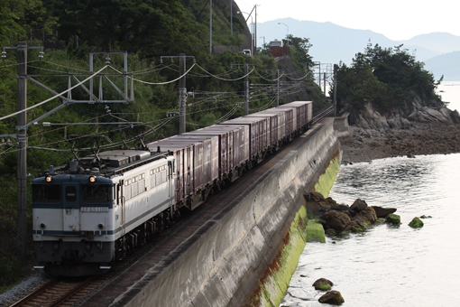 2011_05_21_yamada_yuu001.jpg