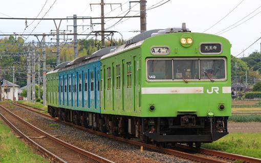 2011_05_22_kengaku_satoshi001.jpg