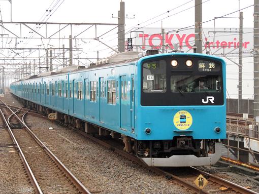 2011_06_07_ariki_yuichi001.jpg