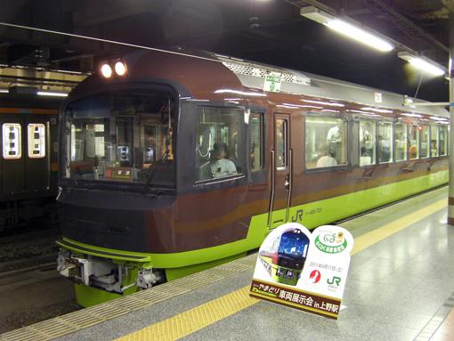 2011_06_11_fukuda_satoshi001.jpg