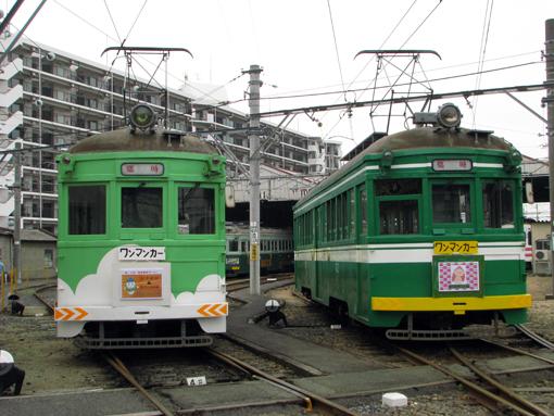 2011_06_12_nakagawa_kensei003.jpg