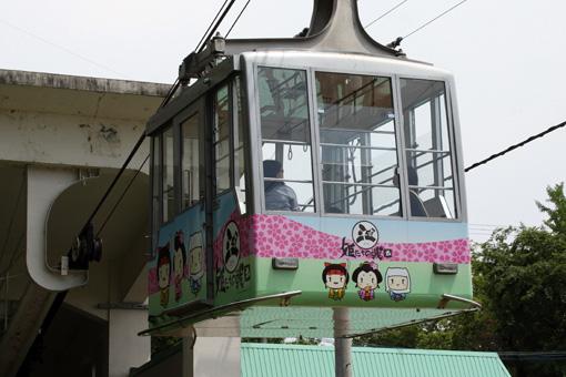 2011_06_13_tsuji_yoshiki001.jpg