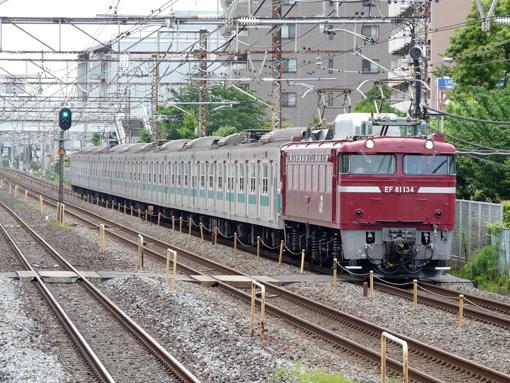 2011_06_14_tamaki_yuichi002.jpg