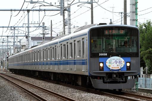 2011_06_15_miyagawa_masaki001.jpg