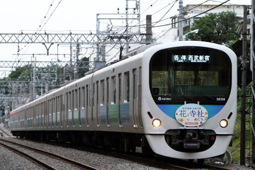 2011_06_15_miyagawa_masaki002.jpg