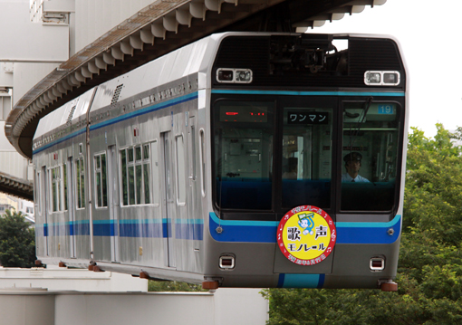 2011_06_17_okuda_hidetoshi001.jpg