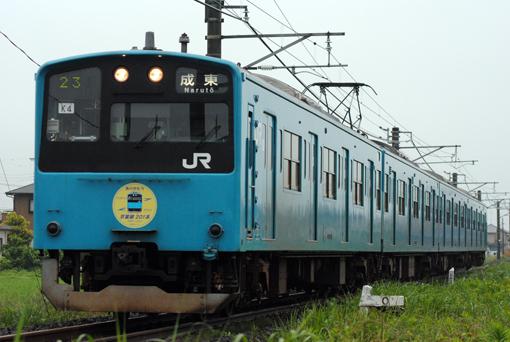 2011_06_19_sakuma_yuta001.jpg