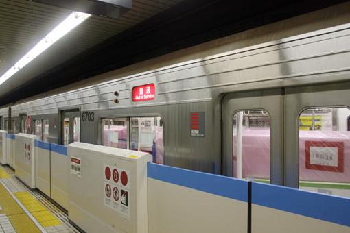 2011_06_25_arakawa_yotaro002.jpg
