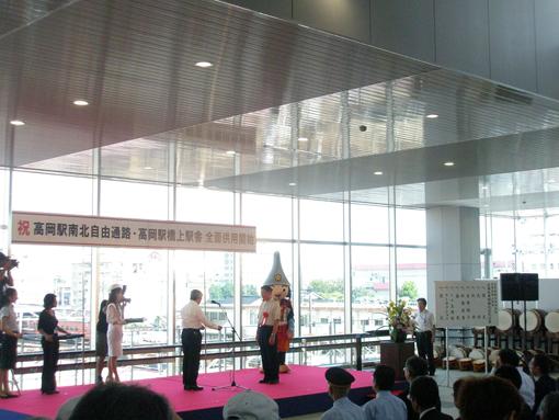 2011_08_28_miyajima_masayuki006.jpg