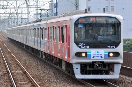 2011_08_29_ishimaru_junya001.jpg