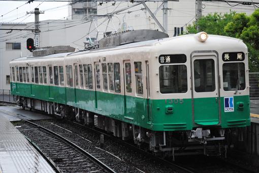 2011_09_01_nonaka_reo001.jpg
