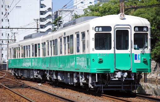 2011_09_07_nonaka_reo001.jpg