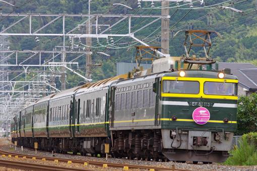 2011_09_16_harada_takashi001.jpg