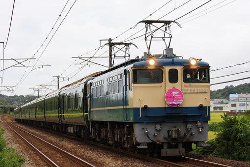 2011_09_17_saito_toshimasa002.jpg