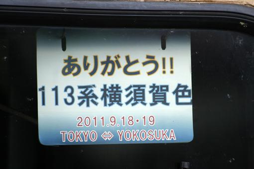 2011_09_18_kubota_kenichi002.jpg