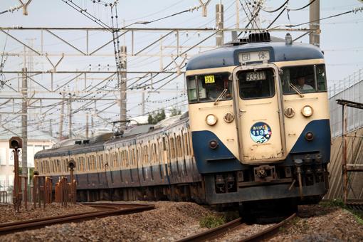 2011_09_23_tanaka_yuu001.jpg