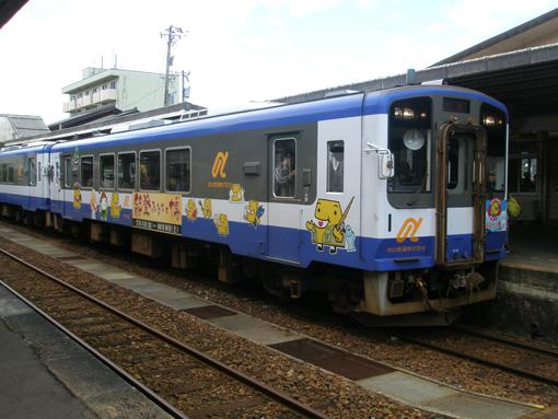 2011_09_24_miyajima_masayuki005.jpg