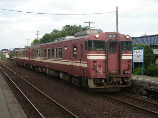 2011_09_25_miyajima_masayuki001.jpg