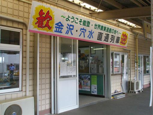 2011_09_25_miyajima_masayuki003.jpg
