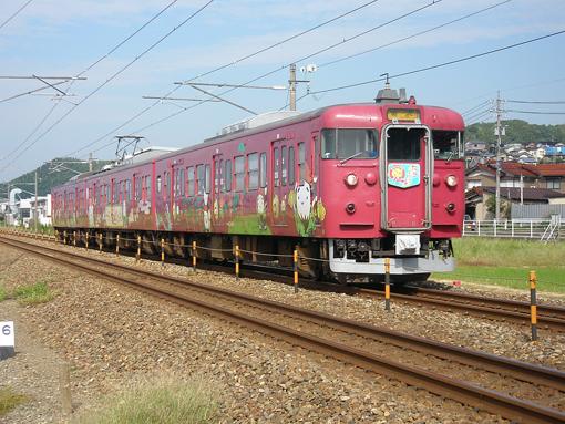 2011_09_29_miyajima_masayuki001.jpg