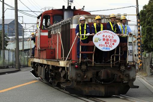 2011_09_30_hasegawa_tomoki003.jpg