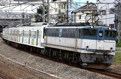 2011_10_01_hodumi_ryosuke001.jpg