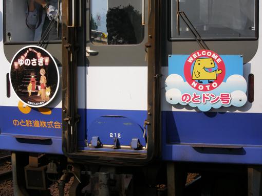 2011_10_08_miyajima_masayuki002.jpg