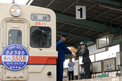 2011_10_10_matsubara_masaaki001.jpg