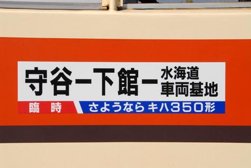 2011_10_10_matsubara_masaaki003.jpg