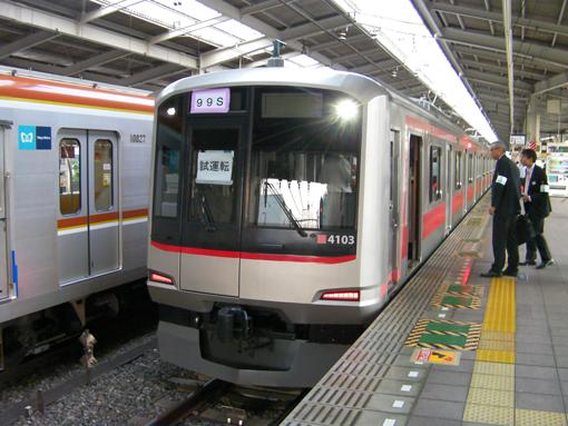 2011_10_12_fukuda_satoshi001.jpg