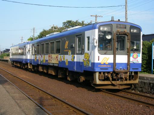 2011_10_13_miyajima_masayuki001.jpg
