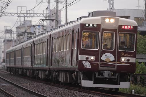 2011_10_15_hirao_akihiro001.jpg
