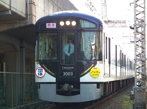 2011_10_16_iguchi_masayuki002.jpg