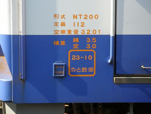 2011_10_16_miyajima_masayuki003.jpg
