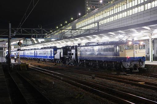 2011_10_21_saito_toshimasa001.jpg