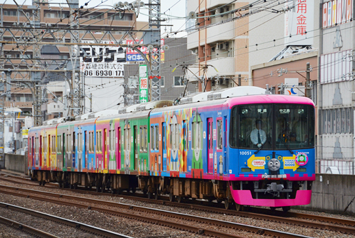 2011_10_22_konishi_taihei001.jpg