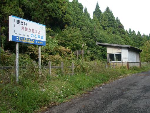 2011_10_22_miyajima_masayuki003.jpg