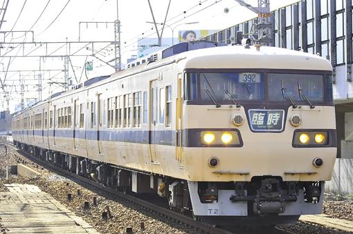 2011_10_23_itoh_ken001.jpg