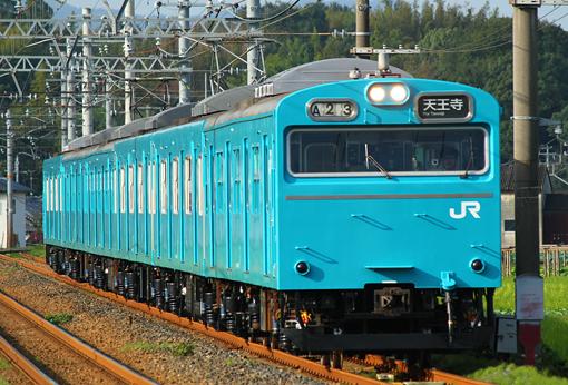 2011_10_23_kengaku_tomo001.jpg