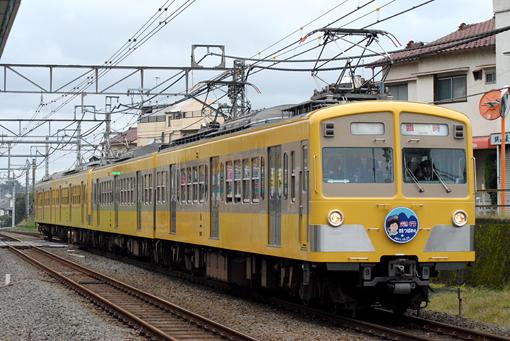 2011_10_23_sakuma_yuta001.jpg