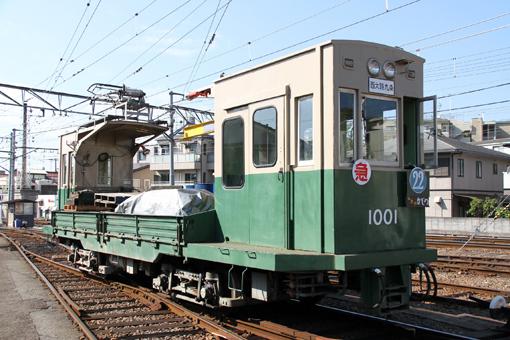 2011_10_29_sano_toru002.jpg
