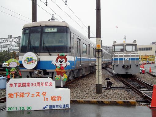 2011_10_30_maruyama_nobuhiro001.jpg