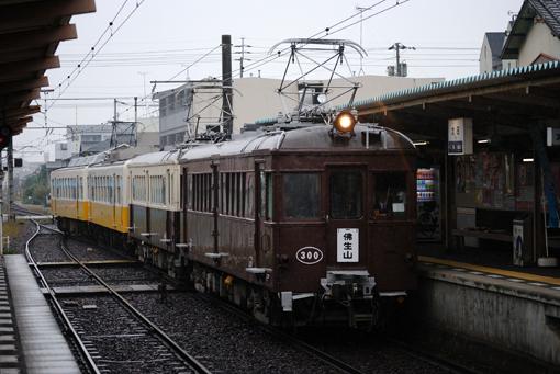 2011_10_30_nonaka_reo002.jpg