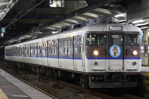 2011_11_02_nakamura_yukyu001.jpg