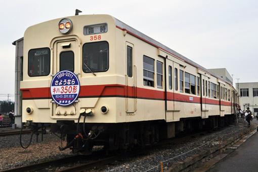 2011_11_03_yahata_tatsuma002.jpg