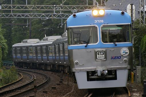 2011_11_06_kuroki_takato001.jpg