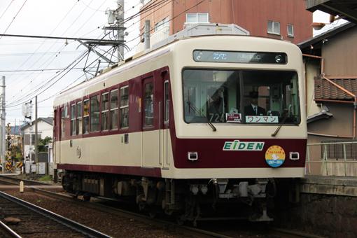 2011_11_20_munenori_katsuhiko001.jpg